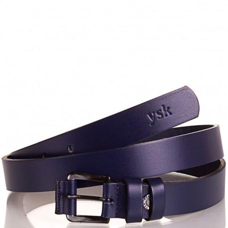 Ремень кожаный  Y.S.K. классика 2 см 240-9  синий